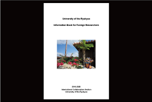 Information Book for Foreign Researchers