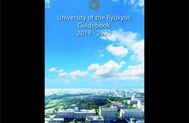 University of the Ryukyus Guidebook