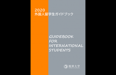 Guidebook for International Students