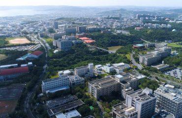 琉球大学基金